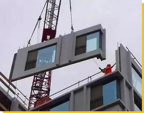 装配式建筑技术